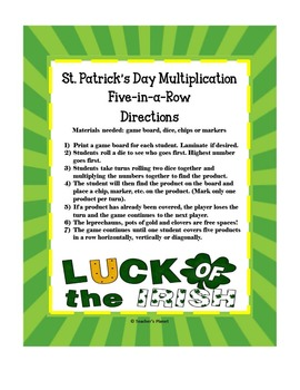 FREE St. Patrick's Day Multiplication 5-in-a-Row!