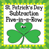 FREE St. Patrick's Day Subtraction 5-in-a-Row!