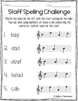 FREE Staff Spelling Sheet