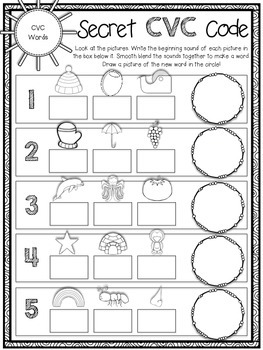 FREE Summer Printables! From My {Suitin' Up For First Grade} Pack
