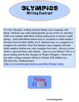 FREE * Summer or Winter Olympics Writing Contract * 6 activities