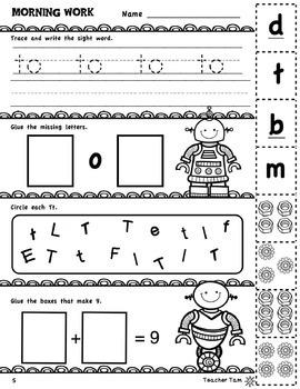 Kindergarten Morning Work: First 8 Weeks (Back to School)