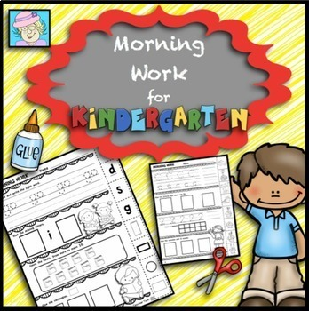 Kindergarten Morning Work: First 8 Weeks