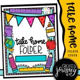 FREE Take Home Folder Coversheet // Colorful Student Folder Cover Sheet
