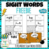 FREE Te Reo Māori Sight Word Activity Sheets and Flash Cards