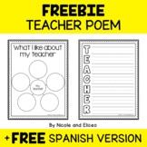FREE Teacher Appreciation Writing Activity Craft
