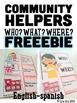 FREE Teacher Fold&Learn
