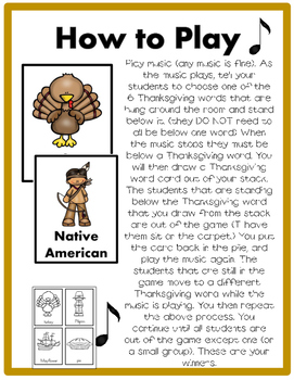 FREE Thanksgiving Word JUST MOVE! (A Get Up and Move Around the Classroom Game)