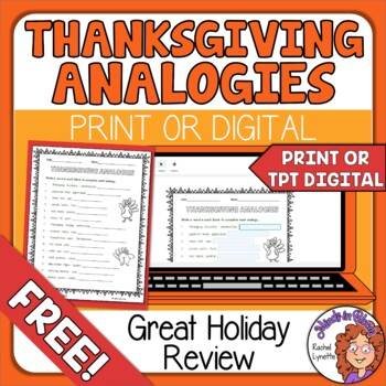 FREE Thanksgiving Analogies Worksheet by Rachel Lynette | TpT