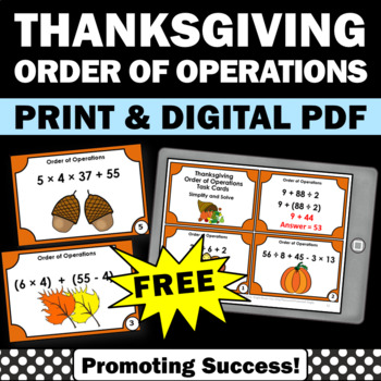 Thanksgiving math games 5th and 6th grade activities
