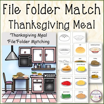FILE FOLDER MATCH Thanksgiving Meal