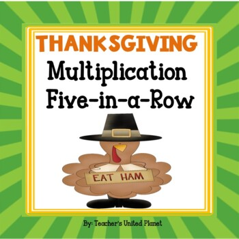 FREE Thanksgiving Multiplication 5-in-a-Row!