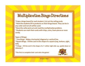 FREE Thanksgiving Multiplication Bingo!