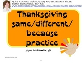 FREE Thanksgiving Same Different Because Comparing Contras
