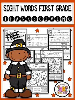 FREE Thanksgiving Sight Word Practice (First Grade)