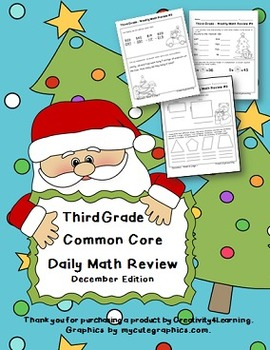 FREE Third Grade Common Core Daily Math Review - December Edition