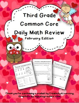 FREE Third Grade Common Core Daily Math Review - February Edition