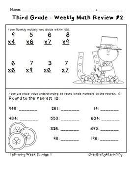 FREE Third Grade Common Core Daily Math Review - March Edition