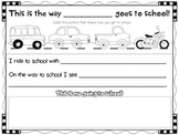 FREE Transportation Writing {This is the way I go to school!} Reading Street