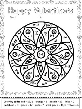VALENTINE'S COLORING CARDS - ADDITION AND SUBTRACTION 0 - 20