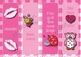 {FREE} Valentines Day Bookmarks to use as Gifts or Rewards