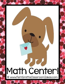 Valentine's Day Multiplication Center Game Multiply By Nine Freebie