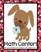 FREE St Valentine's Day Multiplication Center Game Multipl