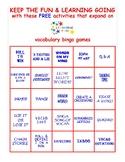 FREE Vocabulary Bingo Extension Activities