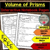 FREE Volume of Prisms Math Interactive Notebook Pages