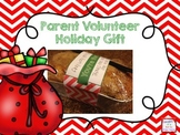 FREE Volunteer Christmas Gift Tag
