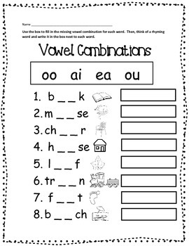 free vowel combinations printable worksheet by heather j tpt. Black Bedroom Furniture Sets. Home Design Ideas