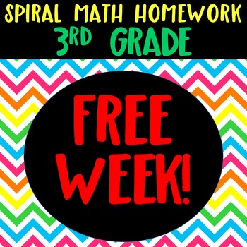 Math Homework Third Grade Week 1 FREE