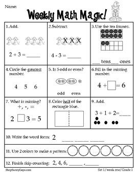 FREE Weekly Math Magic , First Grade