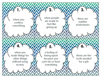 FREE Wonders U5 Vocabulary SCOOT (3rd)