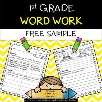 Word Work Activities - 1st Grade - FREE SAMPLE