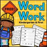 Word Work FREEBIE!
