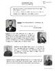 "FREE - Writing Bundle | ""Presidents"" (Gr. 3-7)"