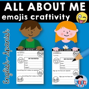 FREE all about me emoji craftivity