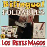 50% Off till January Sixth!  Bilingual Foldables for Los Reyes Magos!