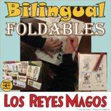 Holiday Fun with Bilingual Foldables for Los Reyes Magos! Three Wise Men Craft!