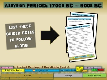 FREE guided, structured notes for ASSYRIANS (part 2 of the Mesopotamia Unit)