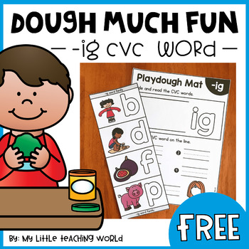 FREE -ig CVC Word Playdough Mat