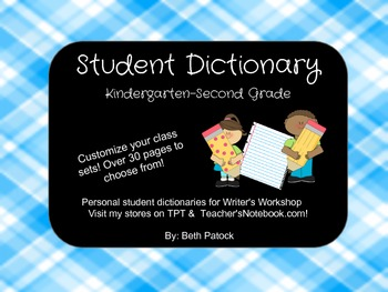 FREE sample of student dictionary