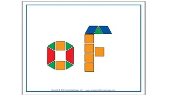 FREE sight word pattern block sample