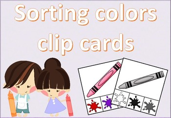 FREE sorting colors clip cards