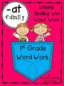 FREE!!!1st Grade Word Work - Weekly Spelling -at Family