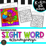 Thanksgiving Color by Sight Word | Thanksgiving Activities
