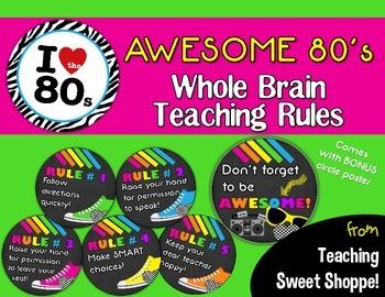 {FREEBIE} 80's Themed Whole Brain Teaching Rules!