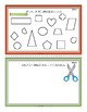 FREEBIE! A Sampling of Third Grade Math Review Task Cards
