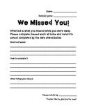 FREEBIE Absent Sheet